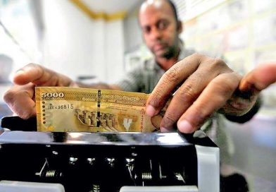 Rupee ends lower as foreign sell-off continues